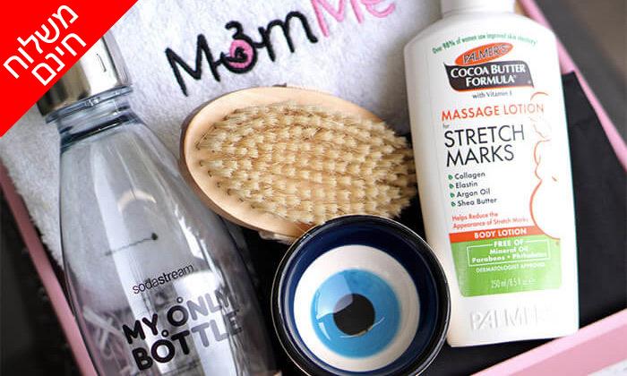 2 מאמיבוקס MomMeBox קופסת מתנה לאישה בהיריון - משלוח חינם