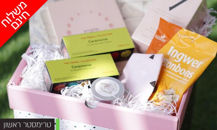 3 מאמיבוקס MomMeBox קופסת מתנה לאישה בהיריון - משלוח חינם