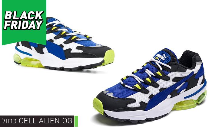 3 נעלי גברים פומה PUMA דגם CELL ALIEN OG