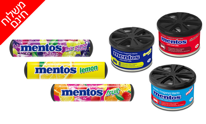 2 מארז 6 מבשמים לרכב mentos בדגמים וריחות לבחירה - משלוח חינם