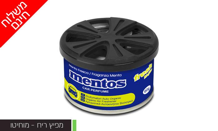 8 מארז 6 מבשמים לרכב mentos בדגמים וריחות לבחירה - משלוח חינם