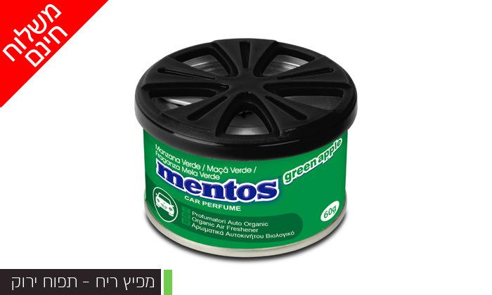 9 מארז 6 מבשמים לרכב mentos בדגמים וריחות לבחירה - משלוח חינם