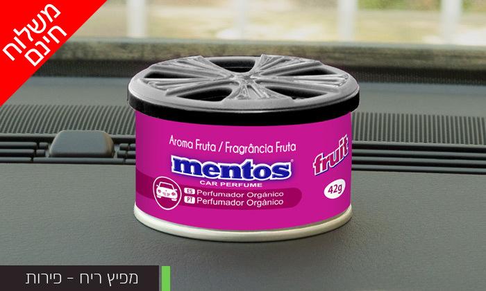 12 מארז 6 מבשמים לרכב mentos בדגמים וריחות לבחירה - משלוח חינם