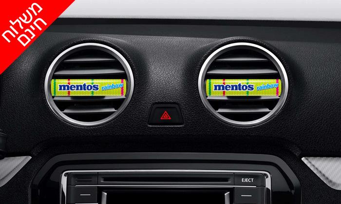 13 מארז 6 מבשמים לרכב mentos בדגמים וריחות לבחירה - משלוח חינם