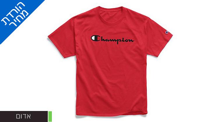 5 1/2 חולצות טי שירט 100% כותנה CHAMPION במבחר דגמים וצבעים