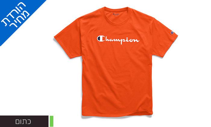 6 1/2 חולצות טי שירט 100% כותנה CHAMPION במבחר דגמים וצבעים