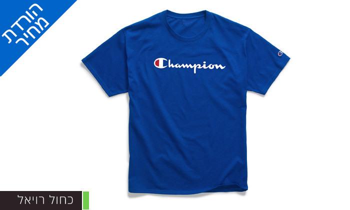 8 1/2 חולצות טי שירט 100% כותנה CHAMPION במבחר דגמים וצבעים