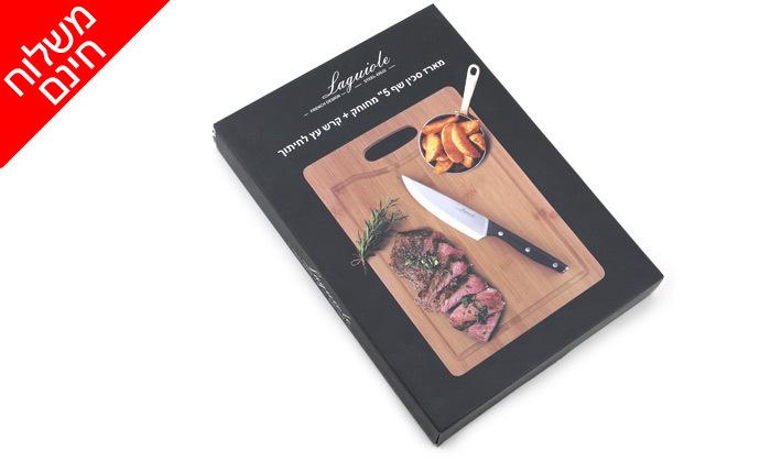 3 מארז קרש חיתוך, 3 סכינים וקולפן LAGUIOLE - משלוח חינם