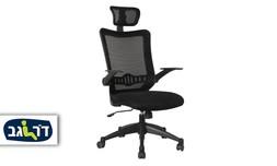 """כיסא משרדי ד""""ר גב דגם DOMAIN"""