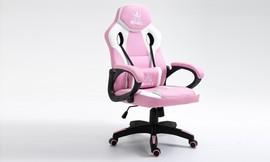 כיסא גיימינג דגם Jean