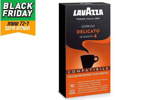 6 לזמן מוגבל: מארז 70/100 קפסולות Lavazza תואמות נספרסו, כולל חבילת פרינגלס - משלוח חינם