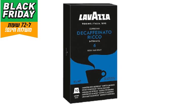 8 לזמן מוגבל: מארז 70/100 קפסולות Lavazza תואמות נספרסו, כולל חבילת פרינגלס - משלוח חינם
