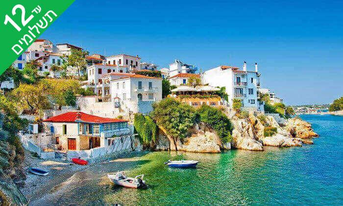 """4 חופשת קיץ באי היווני סקיאתוס, כולל סופ""""ש"""