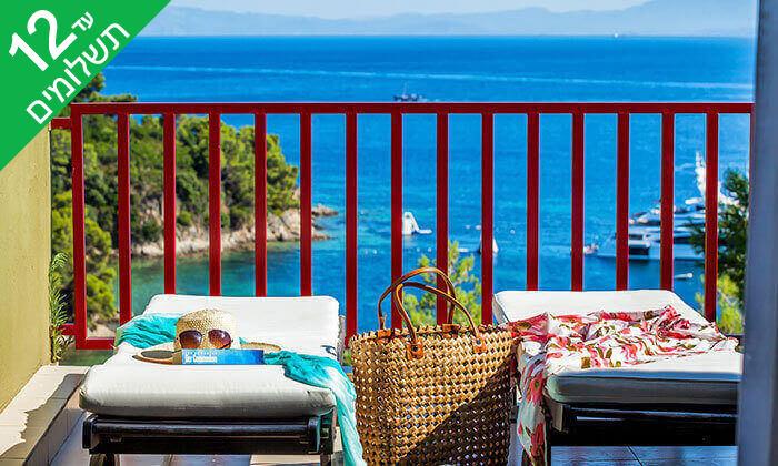 """9 חופשת קיץ באי היווני סקיאתוס, כולל סופ""""ש"""