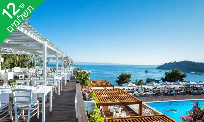 """14 חופשת קיץ באי היווני סקיאתוס, כולל סופ""""ש"""