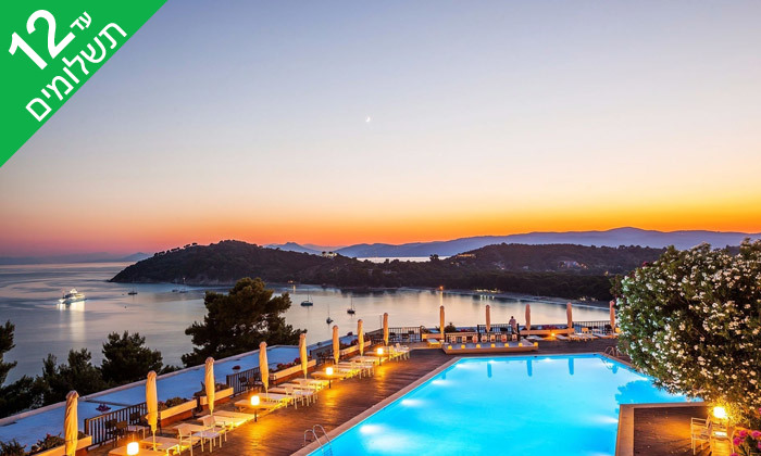 """2 חופשת קיץ באי היווני סקיאתוס, כולל סופ""""ש"""