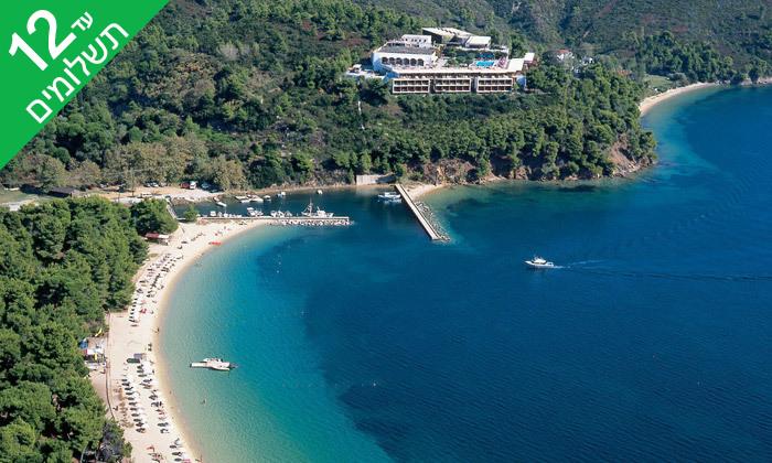 """15 חופשת קיץ באי היווני סקיאתוס, כולל סופ""""ש"""