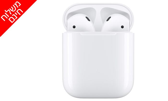 2 אוזניות Apple AirPods 2 מעודפים עם מעמד טעינה אלחוטי - משלוח חינם