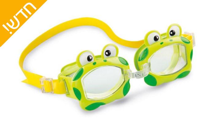 4 זוג משקפות לילדים INTEX - צבעים לבחירה