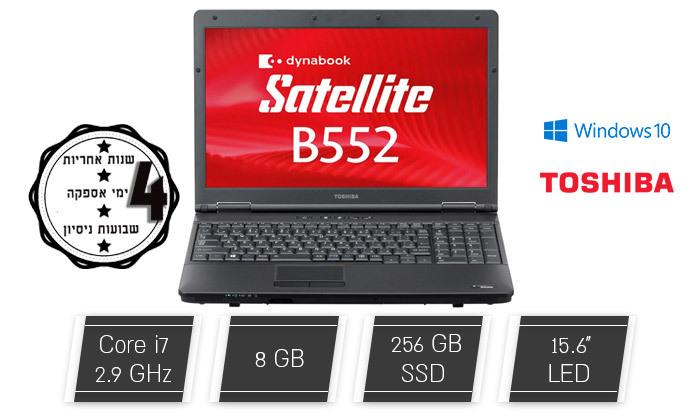 """2 מחשב נייד TOSHIBA דגם B552עם מסך """"15.6,מעבד i7 וזיכרון 8GB"""