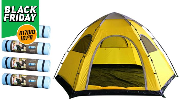 2 אוהל עמידה משפחתי ל-6 אנשים ו-4 מזרני שטח - משלוח חינם