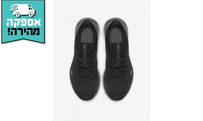 5 דיל לזמן מוגבל: נעלי ריצה והליכה לגבר נייקי NIKE דגם Revolution 5 בצבע שחור