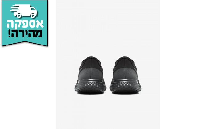 7 דיל לזמן מוגבל: נעלי ריצה והליכה לגבר נייקי NIKE דגם Revolution 5 בצבע שחור
