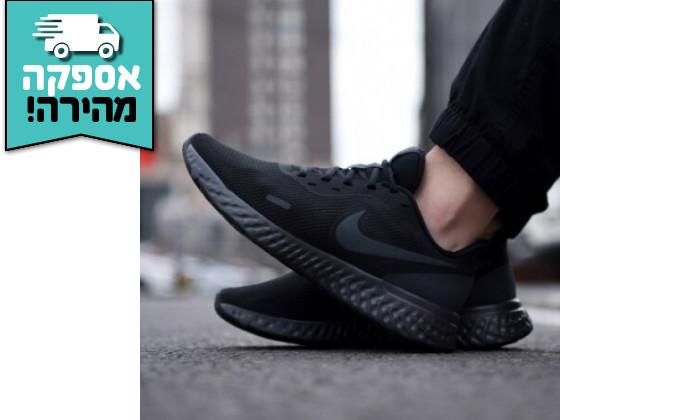 8 דיל לזמן מוגבל: נעלי ריצה והליכה לגבר נייקי NIKE דגם Revolution 5 בצבע שחור