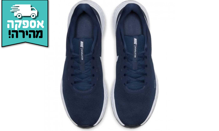 4 נעלי ריצה והליכה לגבר נייקי NIKE דגם Revolution 5 בצבע כחול