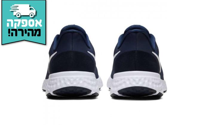 5 נעלי ריצה והליכה לגבר נייקי NIKE דגם Revolution 5 בצבע כחול