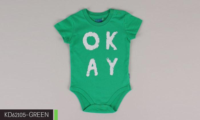 12 3/6 בגדי גוף לתינוקות 100% כותנה KEDS