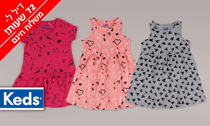 2 דיל לזמן מוגבל: 3/5 שמלות לילדות 100% כותנה KEDS - משלוח חינם