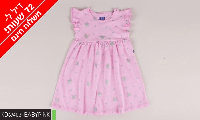 7 דיל לזמן מוגבל: 3/5 שמלות לילדות 100% כותנה KEDS - משלוח חינם