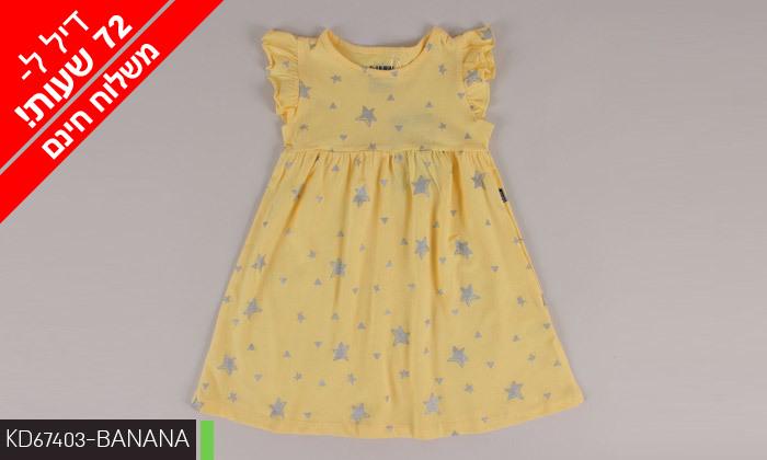 8 דיל לזמן מוגבל: 3/5 שמלות לילדות 100% כותנה KEDS - משלוח חינם