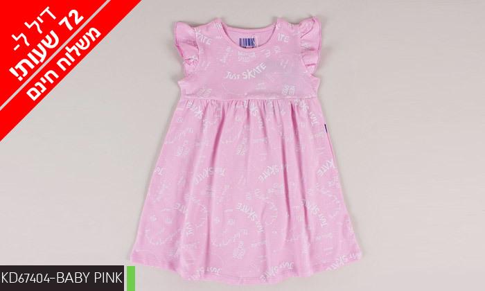 9 דיל לזמן מוגבל: 3/5 שמלות לילדות 100% כותנה KEDS - משלוח חינם