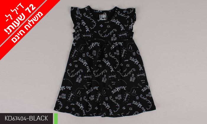 10 דיל לזמן מוגבל: 3/5 שמלות לילדות 100% כותנה KEDS - משלוח חינם