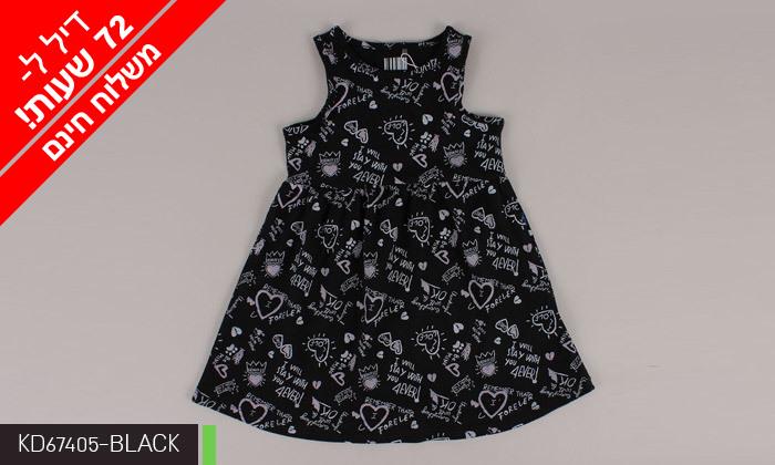 11 דיל לזמן מוגבל: 3/5 שמלות לילדות 100% כותנה KEDS - משלוח חינם