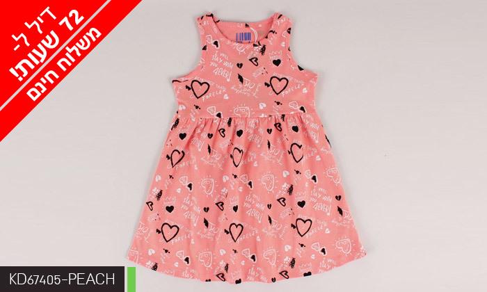12 דיל לזמן מוגבל: 3/5 שמלות לילדות 100% כותנה KEDS - משלוח חינם