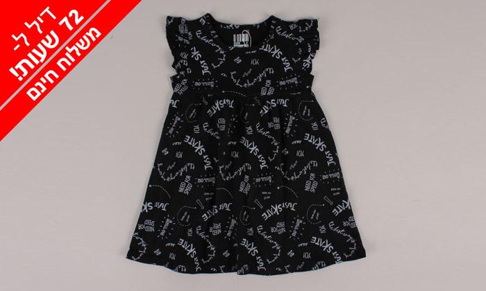 15 דיל לזמן מוגבל: 3/5 שמלות לילדות 100% כותנה KEDS - משלוח חינם