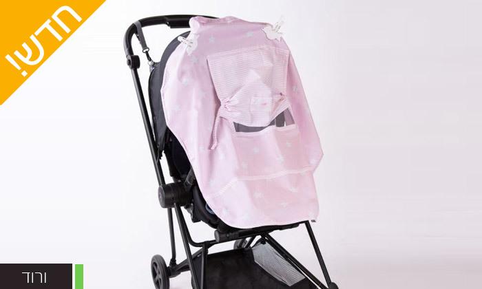 3 צלון 100% כותנה לעגלת תינוק MINENE - צבעים לבחירה