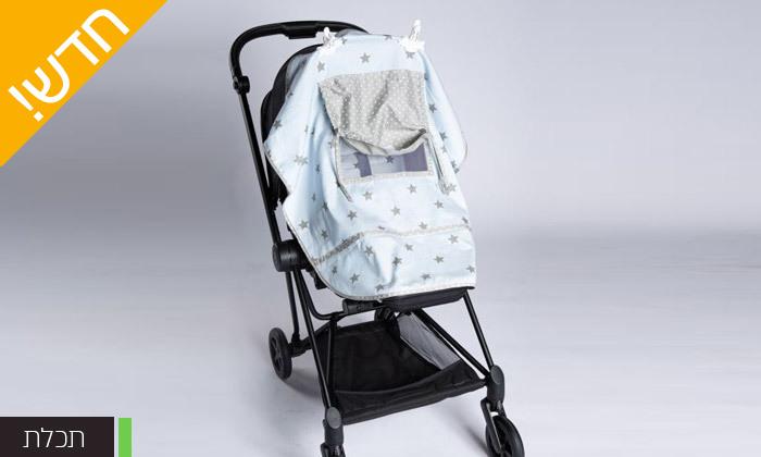 4 צלון 100% כותנה לעגלת תינוק MINENE - צבעים לבחירה