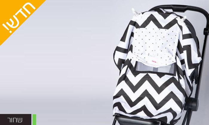 5 צלון 100% כותנה לעגלת תינוק MINENE - צבעים לבחירה