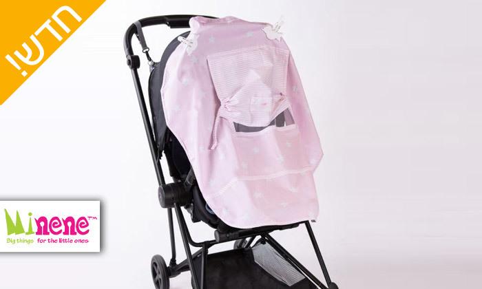 2 צלון 100% כותנה לעגלת תינוק MINENE - צבעים לבחירה