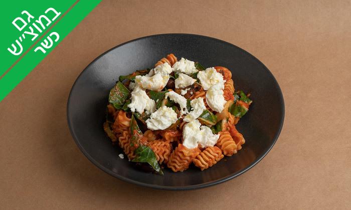 5 ארוחה איטלקית זוגית עם יין וקינוח במסעדת פרליטה הכשרה, גדרה