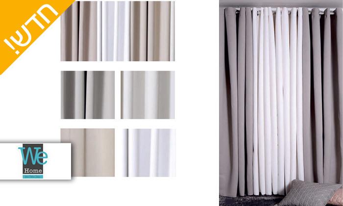 2 וילון האפלה WE HOME דגם Sun block במבחר גדלים וצבעים