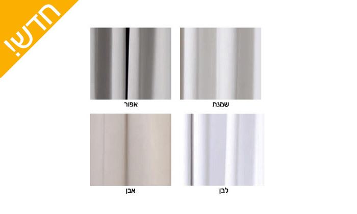 3 וילון האפלה WE HOME דגם Sun block במבחר גדלים וצבעים