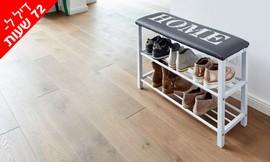 מעמד לנעליים עם משטח ישיבה