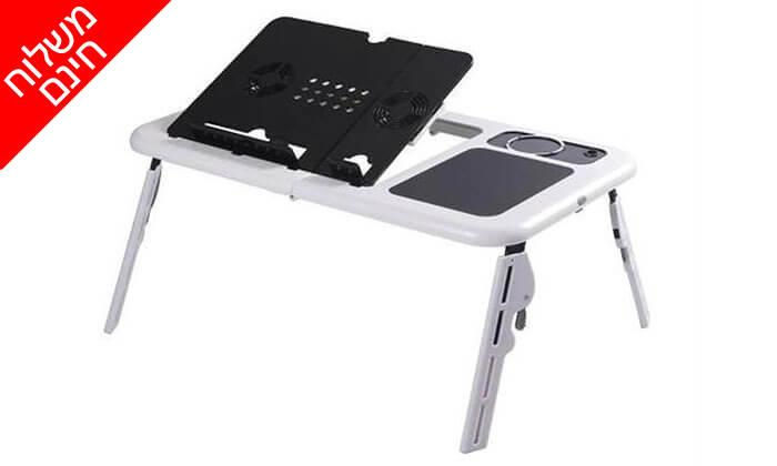 3 שולחן לפטופ מתקפל - משלוח חינם