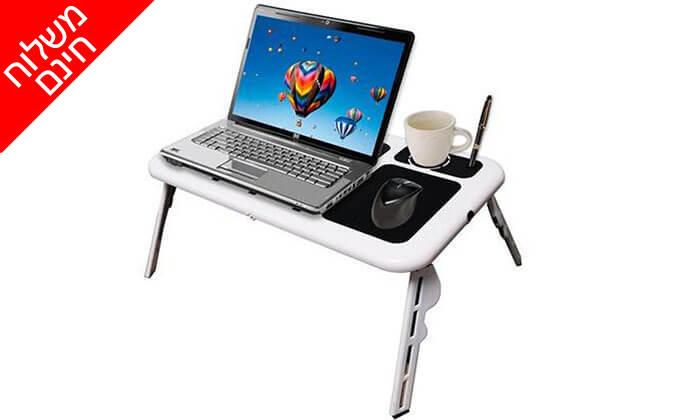 5 שולחן לפטופ מתקפל - משלוח חינם