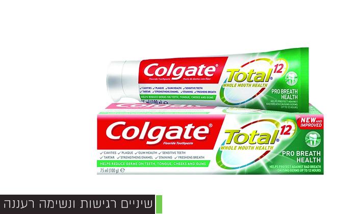 4 מארז 8 יחידות משחת שיניים ו-4 מברשות שיניים קולגייט Colgate